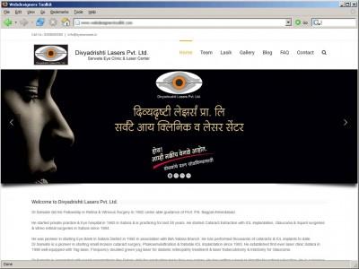 dr-jayant-sarwate-laser-eye-clinic-kolhapur