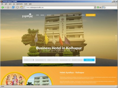 Luxury Hotel in Kolhapur, Family Hotel in Kolhapur, Hotel near Kolhapur Station - Hotel Ayodhya