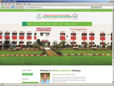 agriculture college, college of agriculture kolhapur, rahuri agriculture university